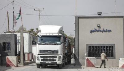 الاحتلال الإسرائيلي يعيد فتح المعبر التجاري لغزة لما كان عليه قبل يوليو الماضي