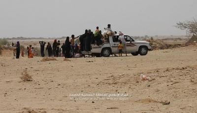 حجة: مليشيا الحوثي تُجبر سكان إحدى قرى حيران على مغادرة منازلهم