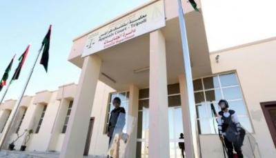 ليبيا: حكم بإعدام 45 شخصا لإدانتهم بقتل متظاهرين ضد القذافي عام 2011