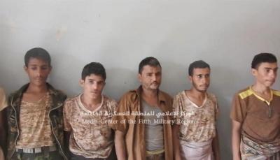حجة: أسر 10 عناصر من مليشيا الحوثي أثناء تحرير مركز مديرية حيران (فيديو)