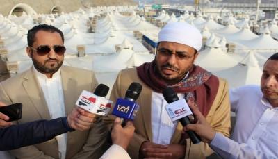 وزير الأوقاف يعلن الانتهاء من تصعيد كافة الحجاج اليمنيين إلى مشعر منى