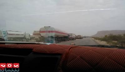 """جنود بشبوة ينصبون قطاعاً ويحتجزون ناقلات الغاز والنفط المتجهة إلى """"عدن"""""""