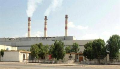 لجنة تحقيق حول تسرب الوقود عقب صيانة أنابيب المازوت لمحطة الحسوة بعدن