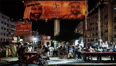 واشنطن بوست: من يقتل رجال الدين في اليمن؟ الاغتيالات الغامضة تنشر رعبا في المساجد (ترجمة خاصة)