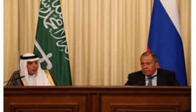 """الجُبير من """"موسكو"""": المرجعيات الثلاث هي أساس الحل السياسي في اليمن"""