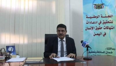 اللجنة الوطنية للتحقيق تعلن موعد إطلاق التقرير الدوري الخامس وتقرير السجون