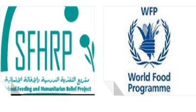 """الغذاء العالمي توزع مساعدات غذائية لنازحي الحديدة في """"إب"""""""