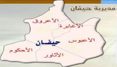 """مصدر لـ""""يمن شباب نت"""": مقتل إمراة مُسنّة بقصف حوثي جنوب مدينة تعز"""