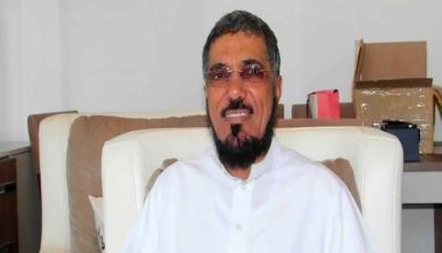 """النيابة العامة السعودية تطالب بـ إعدام """"سلمان العودة"""" تعزيراً وتوجه له 37 تهمة"""