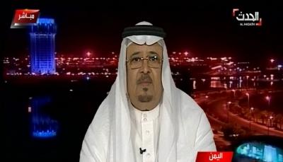 """سياسي سعودي يهاجم المجلس الإنتقالي ويقول: لن نسمح بعودة ايران من خلاله"""""""