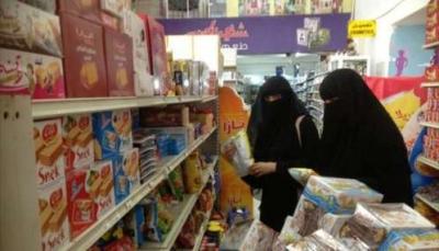 الاتفاق على توحيد أسعار المواد الغذائية والاستهلاكية بالجوف