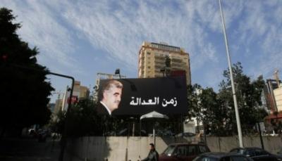المحاكمة في قضية اغتيال الحريري تدخل مراحلها النهائية بعد 13 عاما
