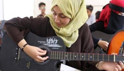 معهد جميل غانم في عدن: الموسيقى اليمنية هرباً من صوت الرصاص