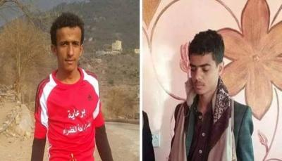 إب: الحوثيون يحولون عُرس إلى مأتم في مدينة العدين