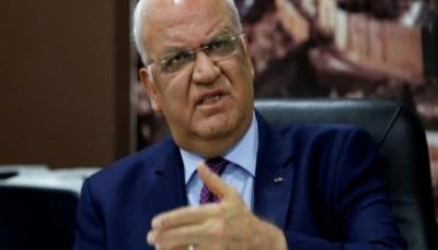 الإدارة الأميركية أبلغت الفلسطينيين رسميا بأنها ستغلق البعثة الفلسطينية في واشنطن