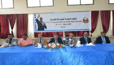 وزارة التربية تعلن نتائج الثانوية العامة والأوائل في المحافظات المحررة (أسماء)