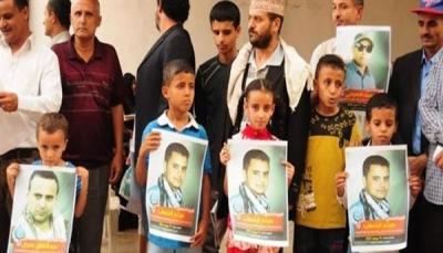 نقابة الصحفيين ترفض التحقيق مع 5 صحفيين مختطفين لدى الحوثيين بصنعاء وتطالب بالإفراج عنهم