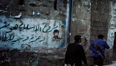 """الانضمام إلى """"صفوف الحوثيين"""" وسيلة تمرد الأبناء على أهاليهم في صنعاء (تقرير خاص)"""