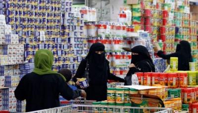 الحكومة تعتزم إصدار قائمة سوداء بالتجار المتلاعبين بأسعار المواد الأساسية