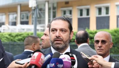 مع بدء المرافعات الختامية حول اغتيال والده.. الحريري من لاهاي: لن نلجأ إلى الثأر