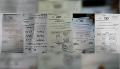 تغيير مدراء المدارس في صنعاء يثير مخاوف اليمنيين