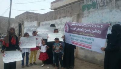 """الحديدة: أمهات المختطفين تطالب بالكشف عن مصير """"142"""" مخفيا"""