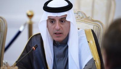 وزير الخارجية السعودي يؤكد حرص بلاده على وحدة واستقرار وأمن اليمن