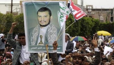 تحليل أمريكي مطول يبحث كيف تحولت آلة الحرب الحوثية من حرب العصابات إلى الاستيلاء على الدولة؟ (ترجمة خاصة)