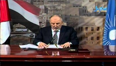 اليدومي: اليمن لن يكون مستقراً إلا في محيطه العربي والحملات التي تستهدفنا لن تثنينا عن معركة استعادة الدولة