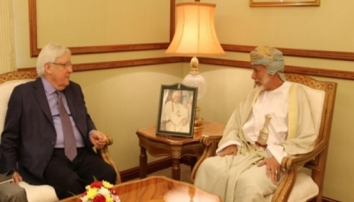 غريفيث يصل مسقط ويلتقي وزير الشئوون الخارجية العماني