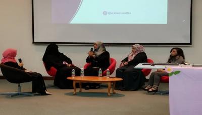 """السفير """"باحميد"""" يفتتح أعمال الملتقى الأول لرائدات الأعمال اليمنيّات في """"ماليزيا"""""""
