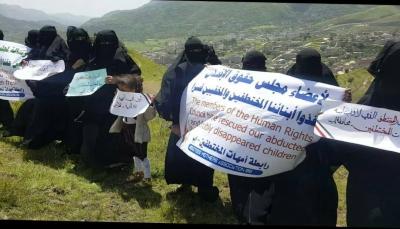 أمهات المختطفين بإب تدعوا مجلس حقوق الإنسان التدخل لإنقاذ المختطفين من سجون الحوثيين