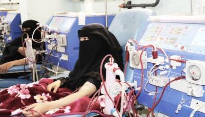 """""""الصحة العالمية"""" تعلن استفادة أكثر من مليون مريض يمني من خدمات العلاج المجاني"""