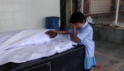 صورة طفل يبكي والده المتوفى تجمع 43000 دولار خلال يوم واحد