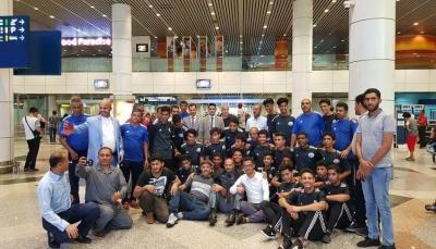 وصول المنتخب اليمني للناشئين إلى ماليزيا استعدادًا  للمشاركة في نهائيات كأس آسيا