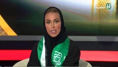 لأول مرة مذيعة تقدم  نشرة رئيسية بالقناة السعودية الرسمية