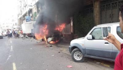 الأحزاب السياسية تحمل السلطات الأمنية بعدن مسؤولية استمرار جرائم الاغتيالات (بيان)