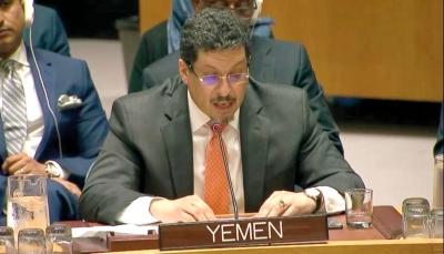 اليمن يدعو المجتمع الدولي للضغط على الحوثيين للانصياع للقرارات الأممية