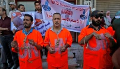 إضراب في مؤسسات الأونروا احتجاجا على تقليص خدماتها في غزة