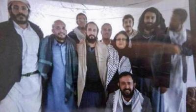 صحيفة تكشف سبب تراجع الحوثيين عن الإفراج عن أقارب صالح