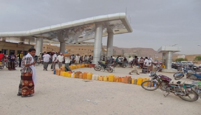 رفع أسعار المشتقات النفطية بحضرموت بنسبة 21%