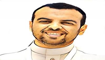 """منظمات حقوقية تدعو  السلطات السعودية الإفراج عن المدون اليمني """"مروان المريسي"""""""