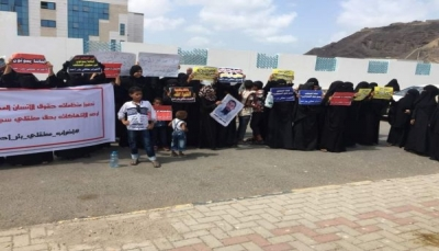 """معتقلون في سجن تديره أبو ظبي بـ """"عدن"""" يستأنفون إضرابهم عن الطعام"""