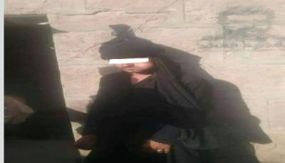"""مقتل طفلة على يد عصابة ترتدي زي نسائي في مدينة """"إب"""""""