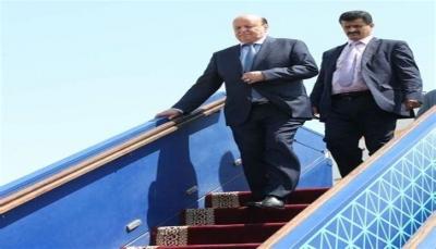 الرئيس هادي يصل الرياض بعد مشاركته في اعمال الجمعية العامة للأمم المتحدة