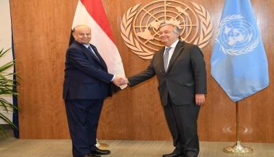 الرئيس هادي يدعو الأمم المتحدة إلى تفعيل ونقل عمل وكالاتها وأنشطتها إلى عدن