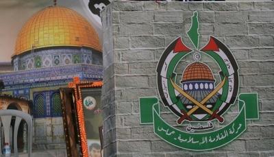 حركة حماس تعتبر صفقة القرن الأمريكية استهداف للأمة العربية والإسلامية