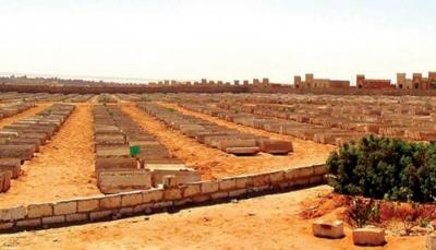 «دفن الموتى».. وجع جديد يصدم اللاجئين السوريين واليمنيين في مصر