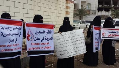 بعد إضرابهم عن الطعام.. الإفراج عن سبعة من المعتقلين في سجن بئر أحمد بعدن