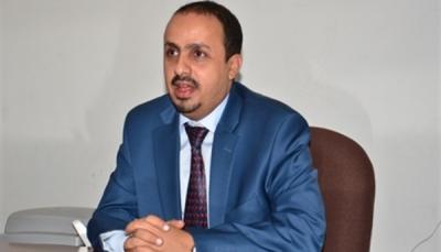 """وزير الإعلام يطالب لبنان بإيقاف بث قناتي """"المسيرة والساحات"""""""